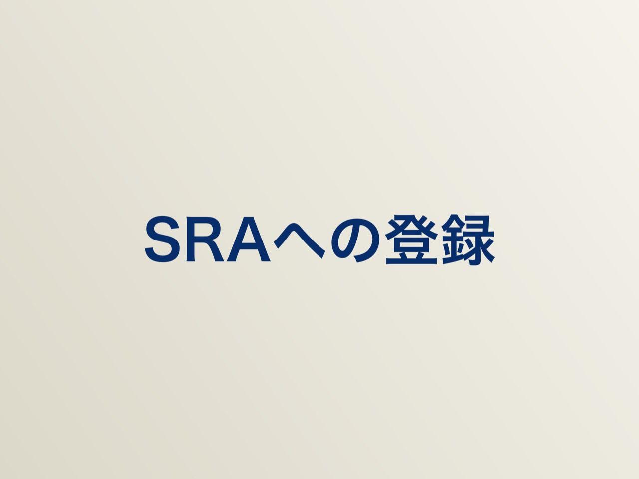 images/AJACS64_03_nakazato_036.jpg