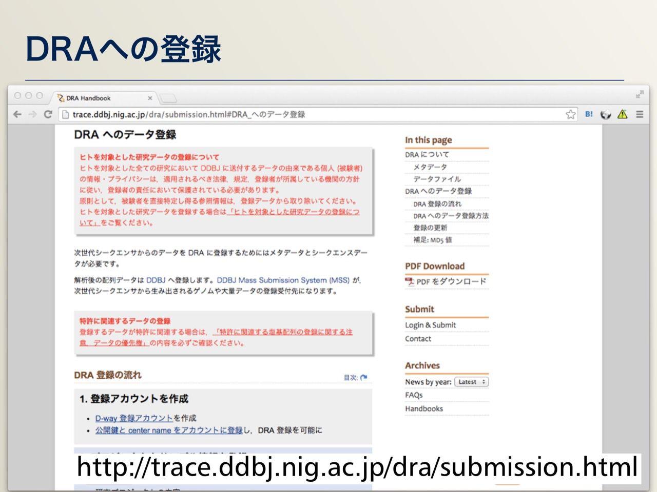 images/AJACS64_03_nakazato_037.jpg