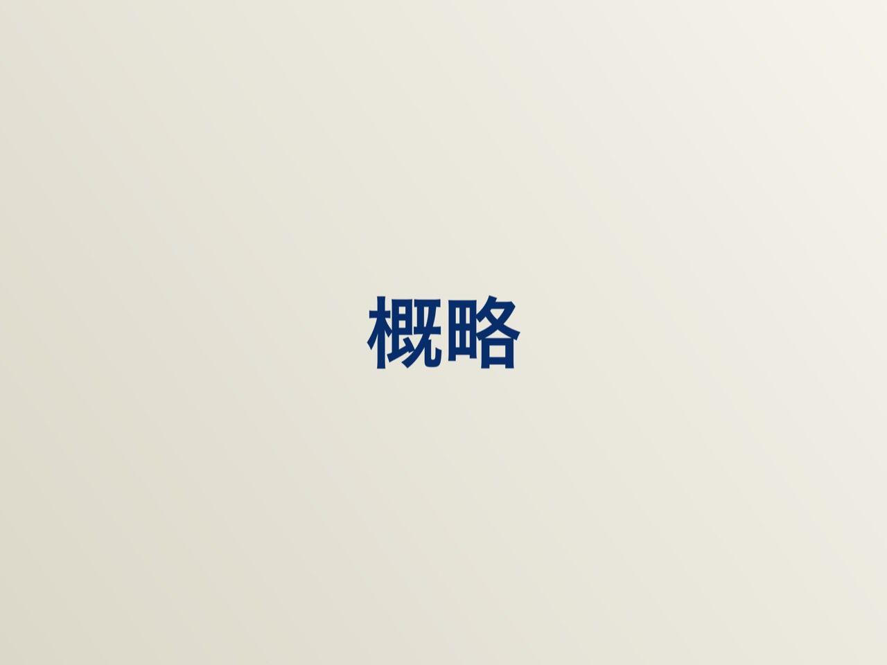 images/AJACS64_04_nakazato_002.jpg