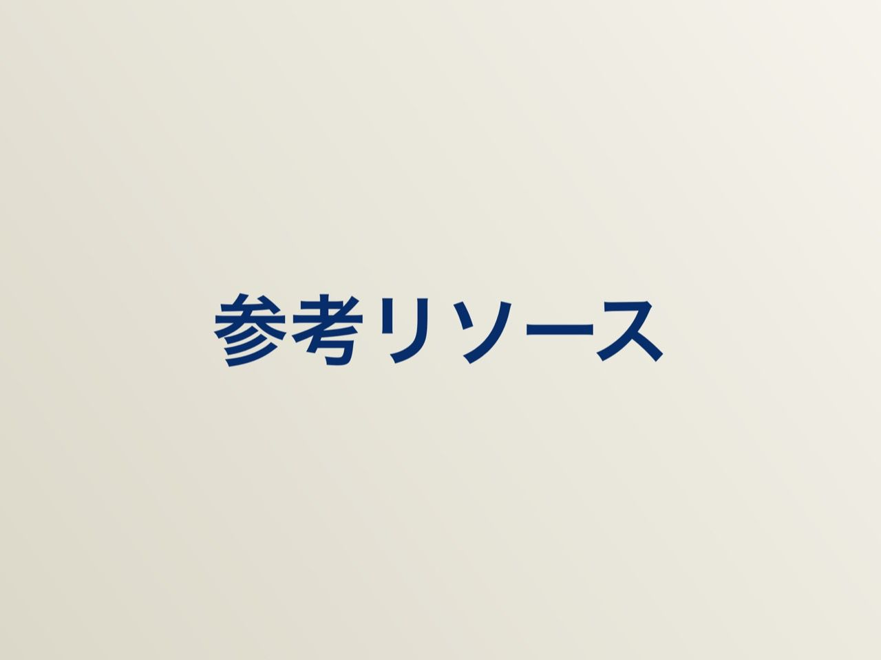 images/AJACS64_04_nakazato_005.jpg