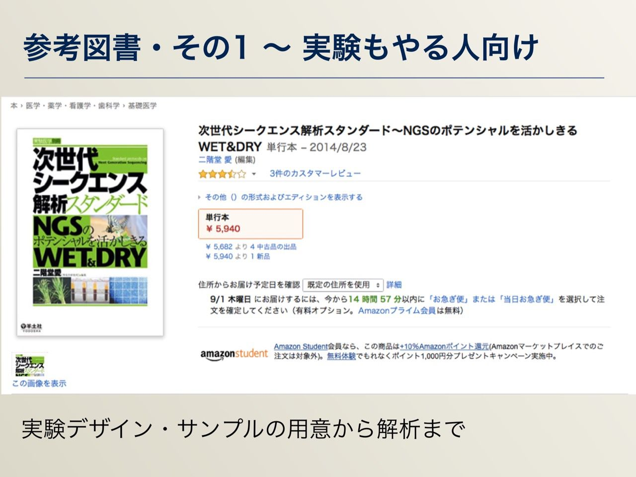 images/AJACS64_04_nakazato_006.jpg