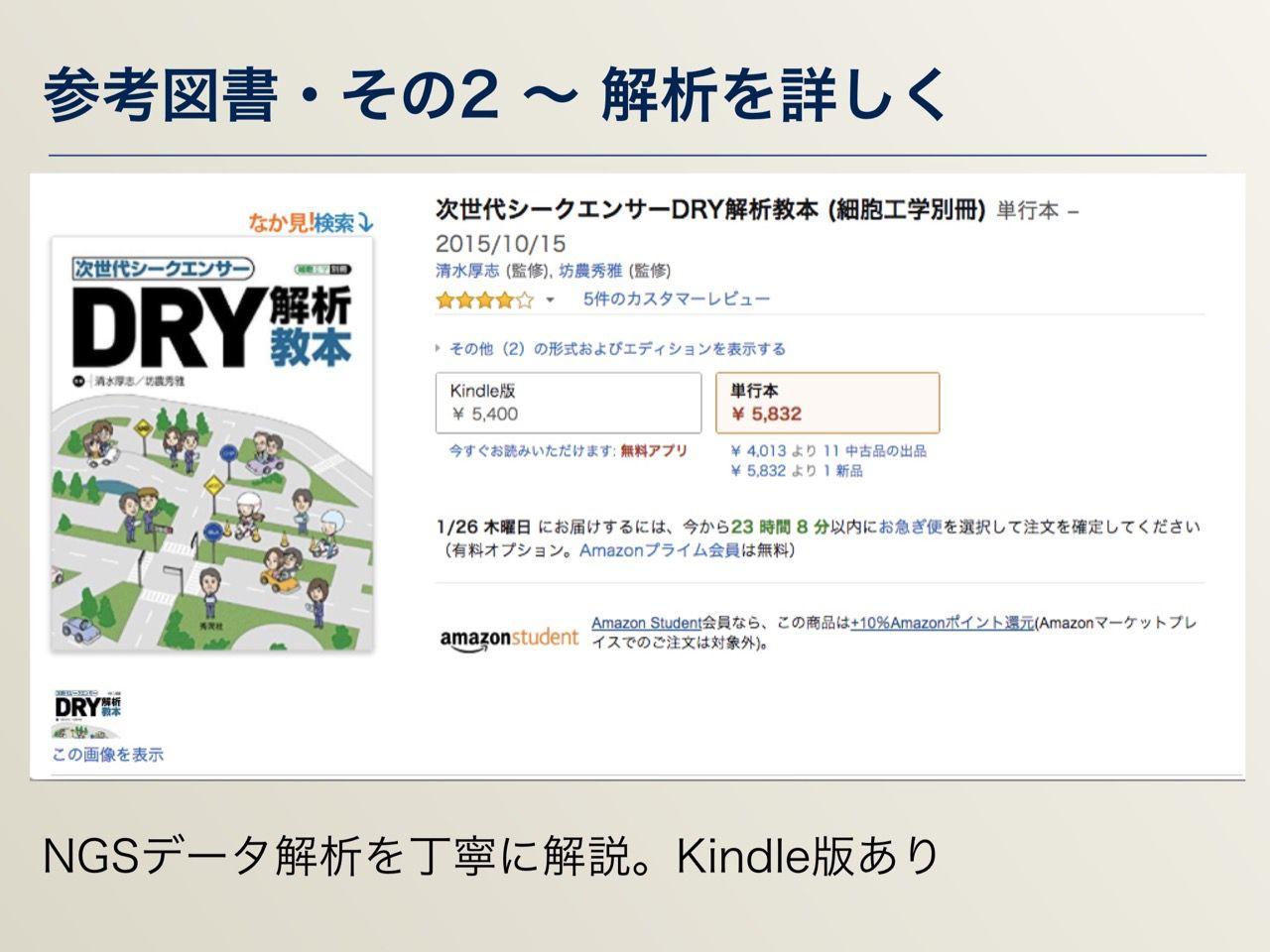 images/AJACS64_04_nakazato_007.jpg
