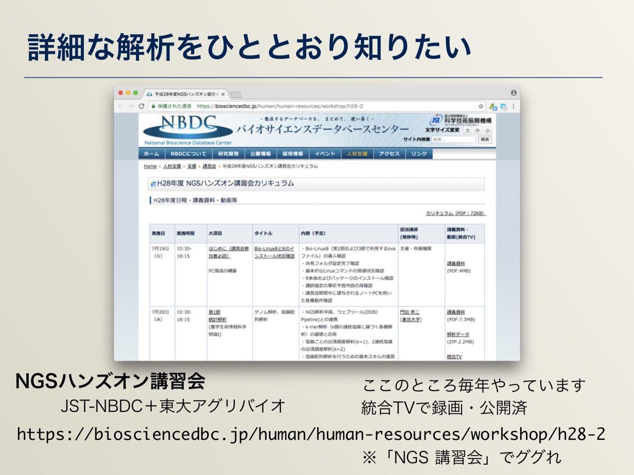images/AJACS64_04_nakazato_008.jpg