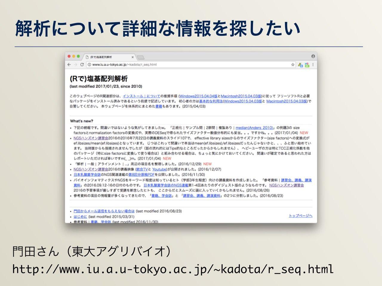 images/AJACS64_04_nakazato_009.jpg