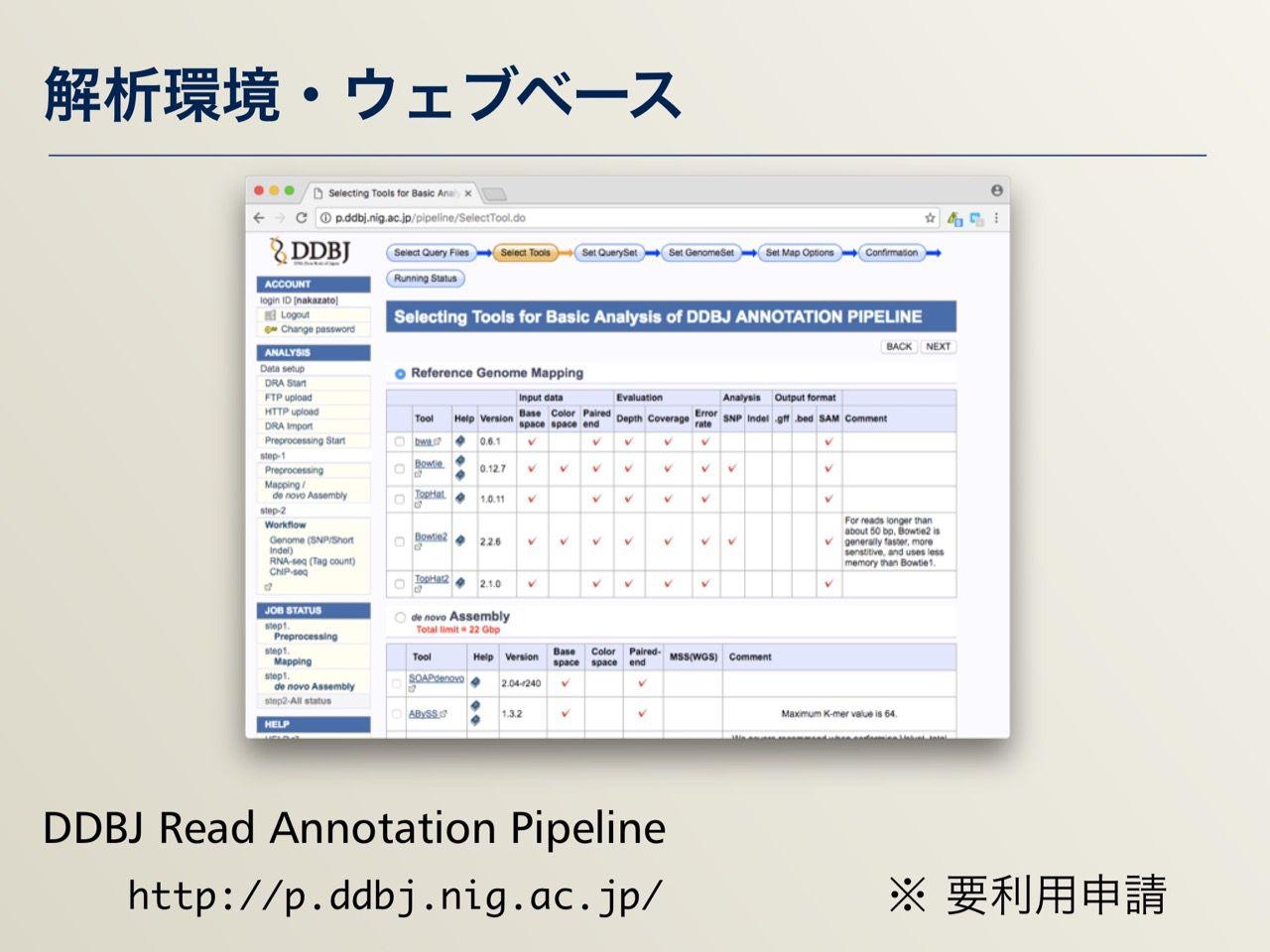 images/AJACS64_04_nakazato_011.jpg