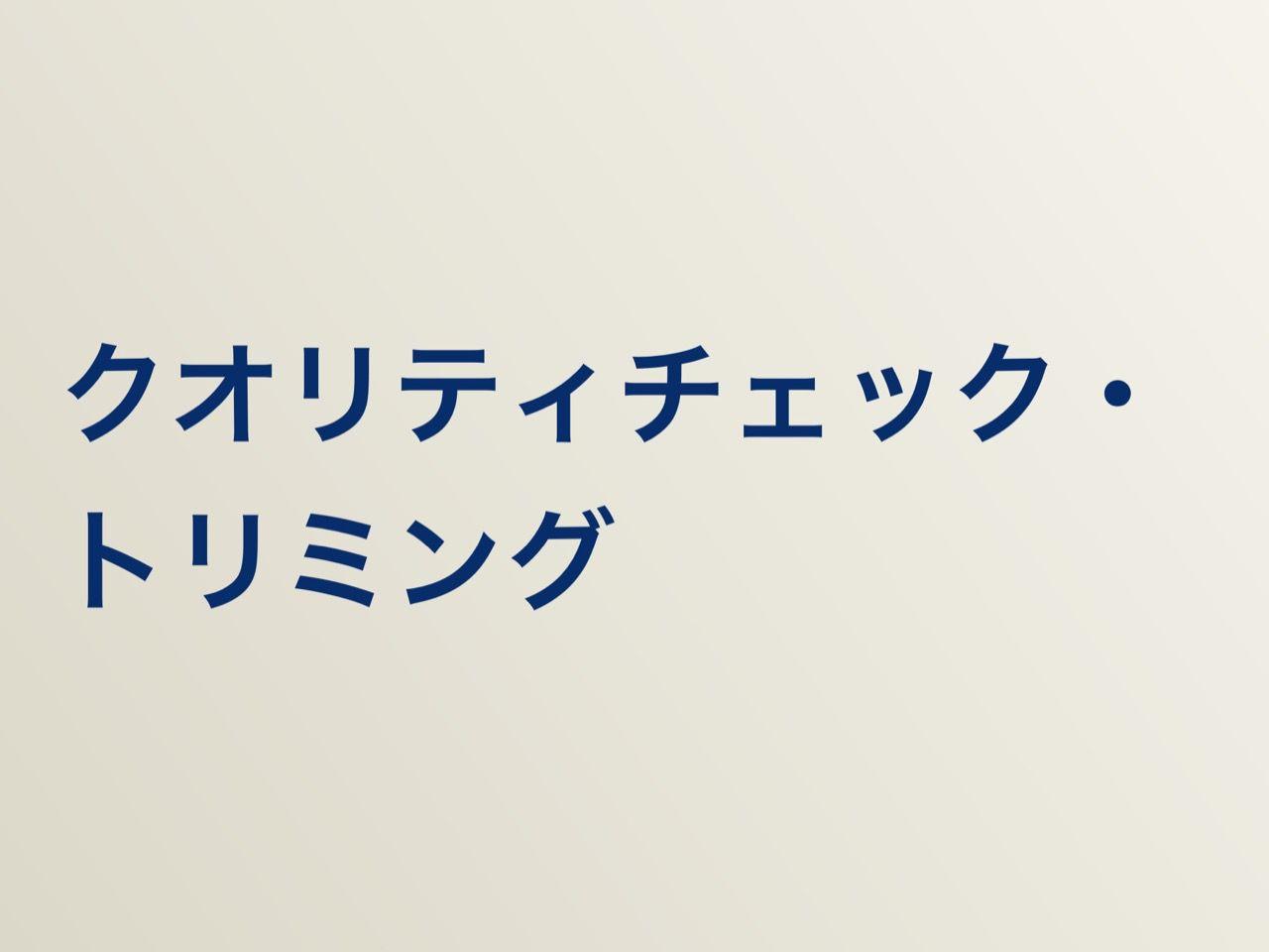 images/AJACS64_04_nakazato_012.jpg