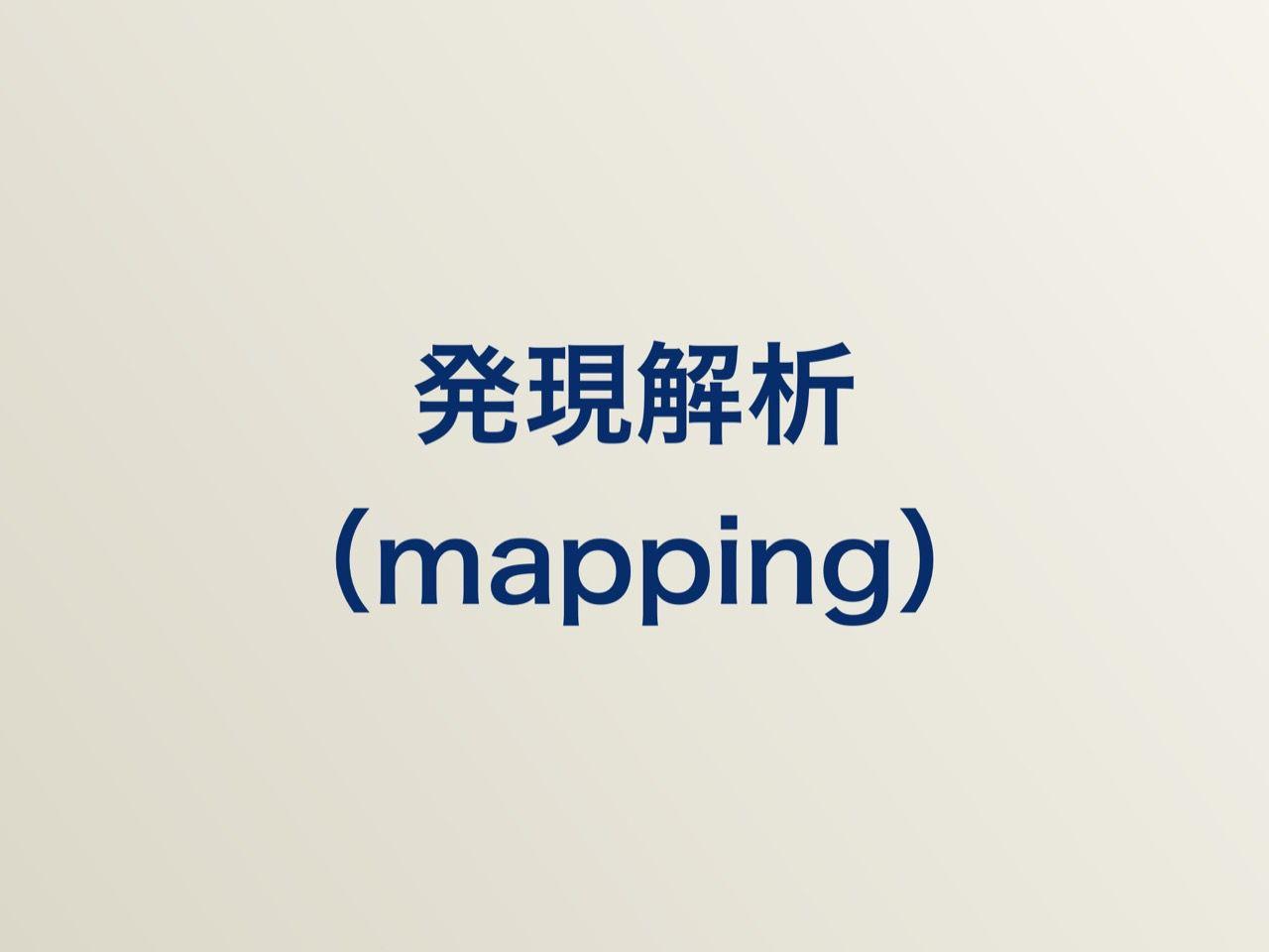 images/AJACS64_04_nakazato_018.jpg