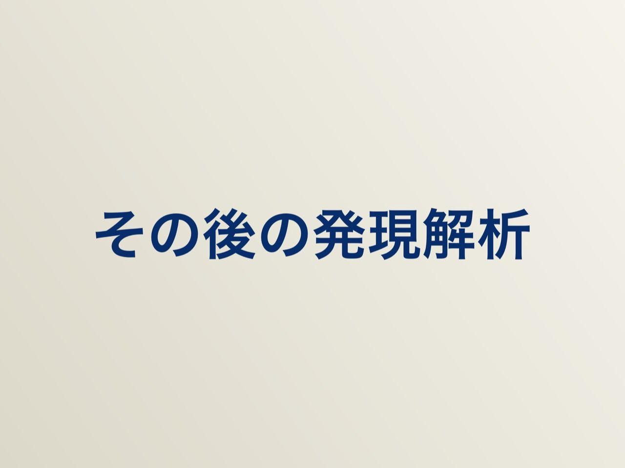 images/AJACS64_04_nakazato_026.jpg