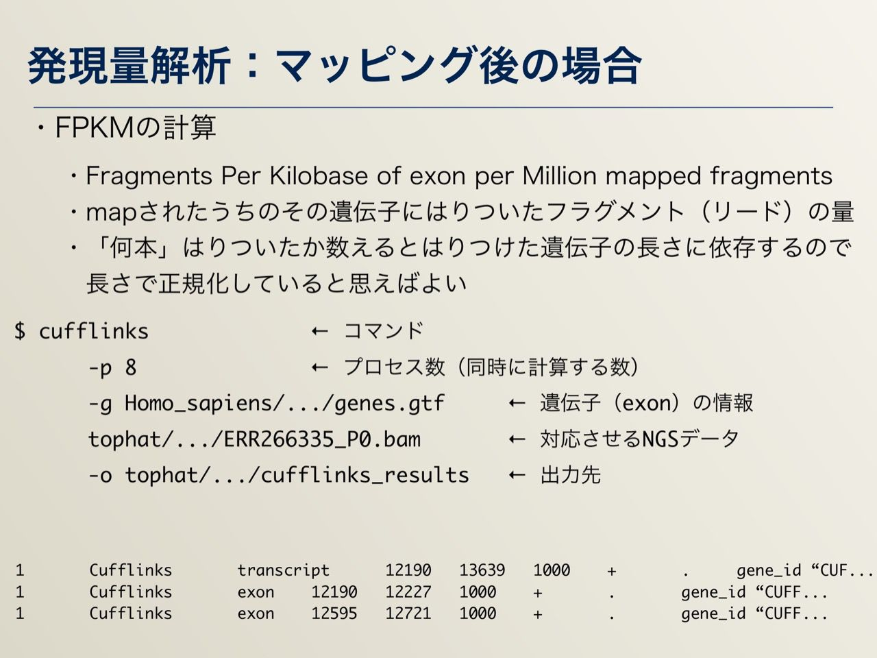 images/AJACS64_04_nakazato_027.jpg