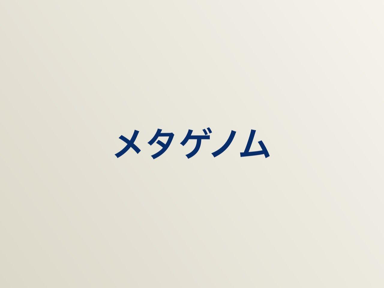 images/AJACS64_04_nakazato_036.jpg