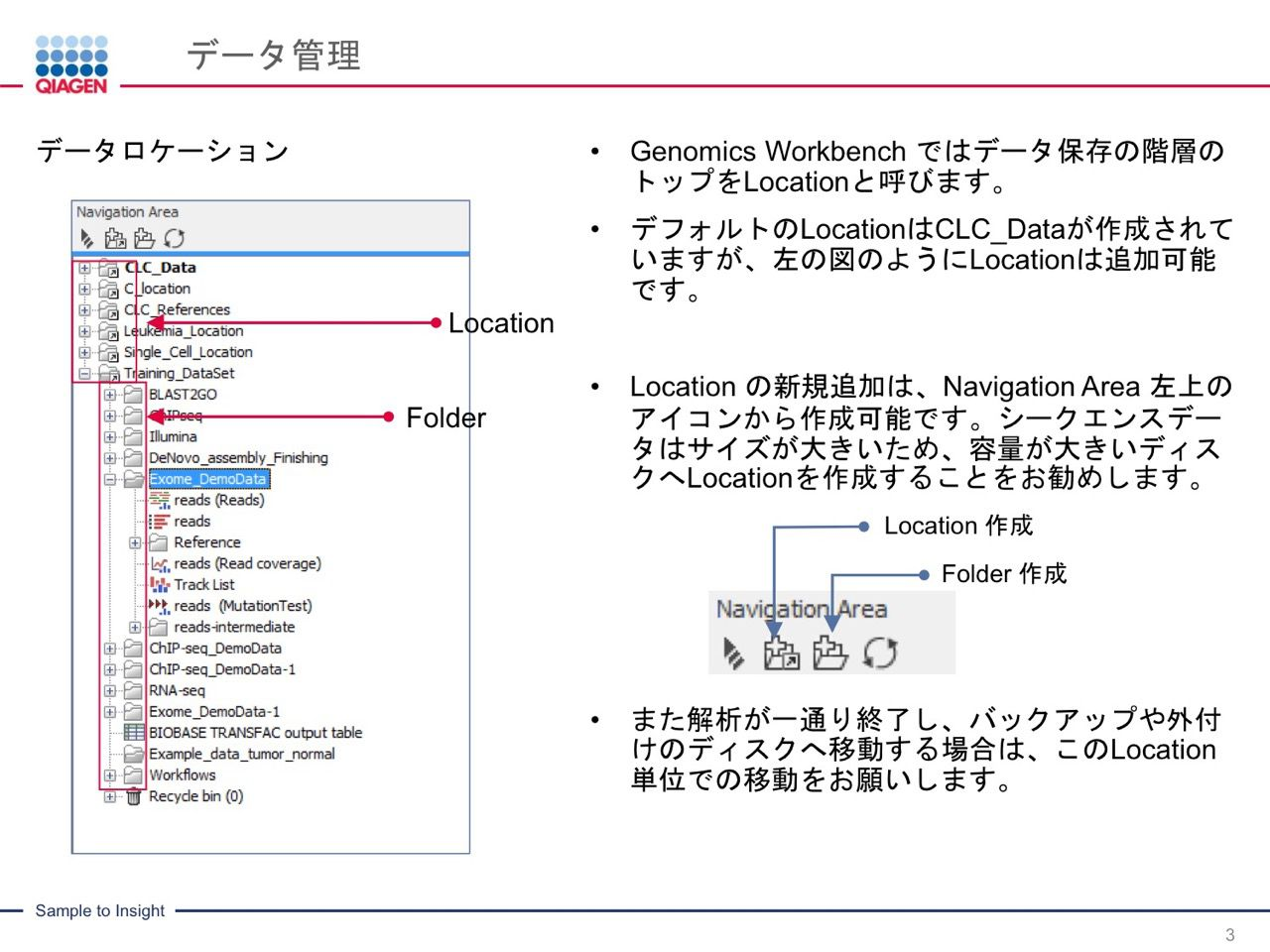 images/AJACSa2_miyamoto_003.jpg
