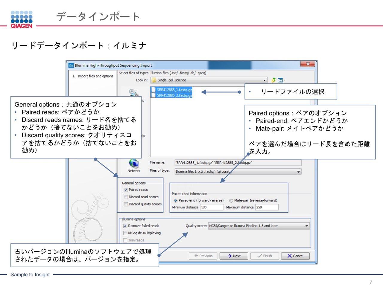 images/AJACSa2_miyamoto_007.jpg