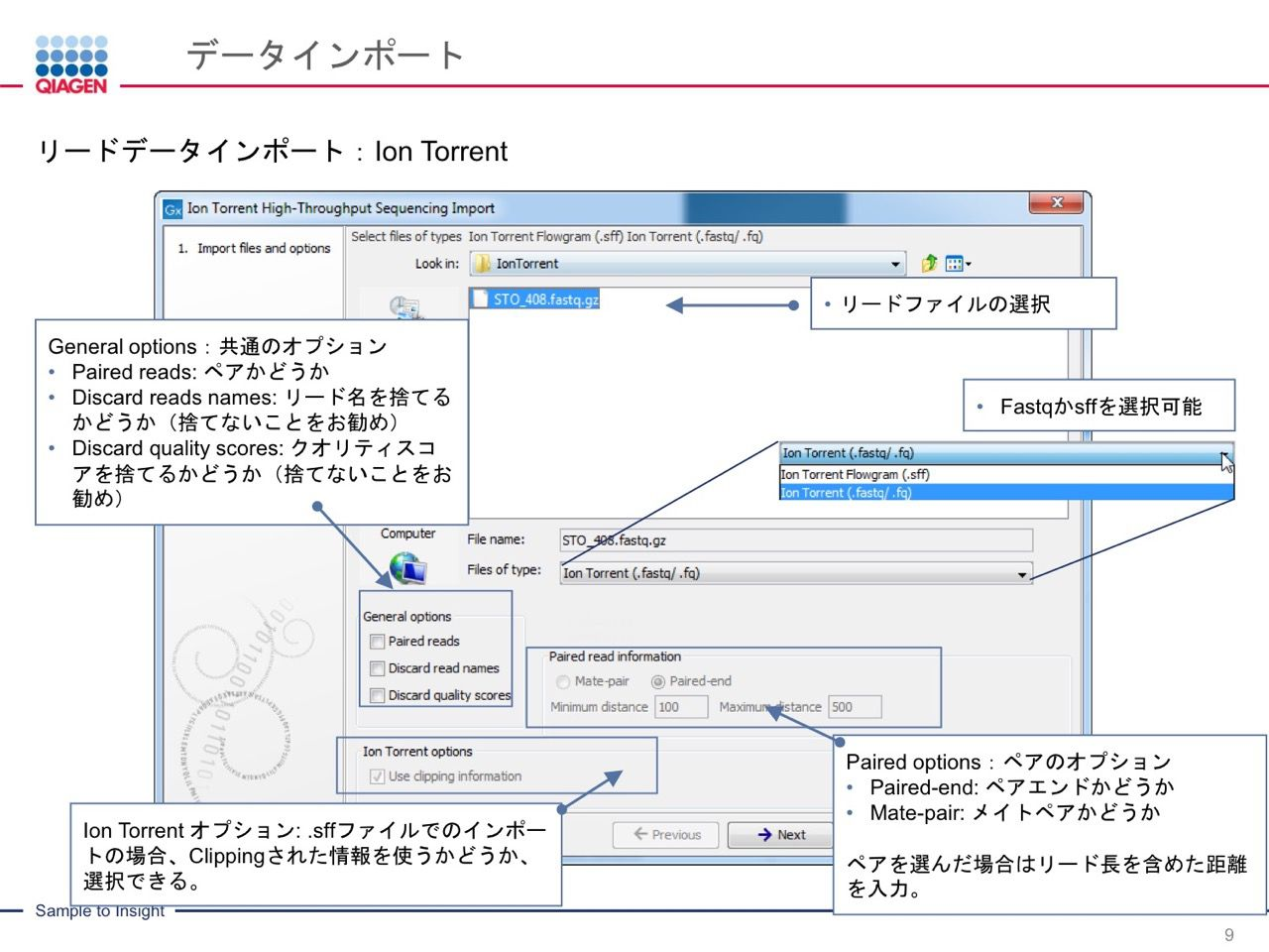 images/AJACSa2_miyamoto_009.jpg