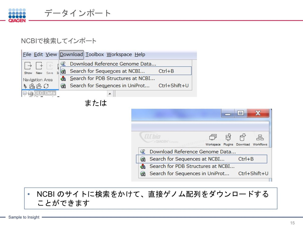 images/AJACSa2_miyamoto_015.jpg