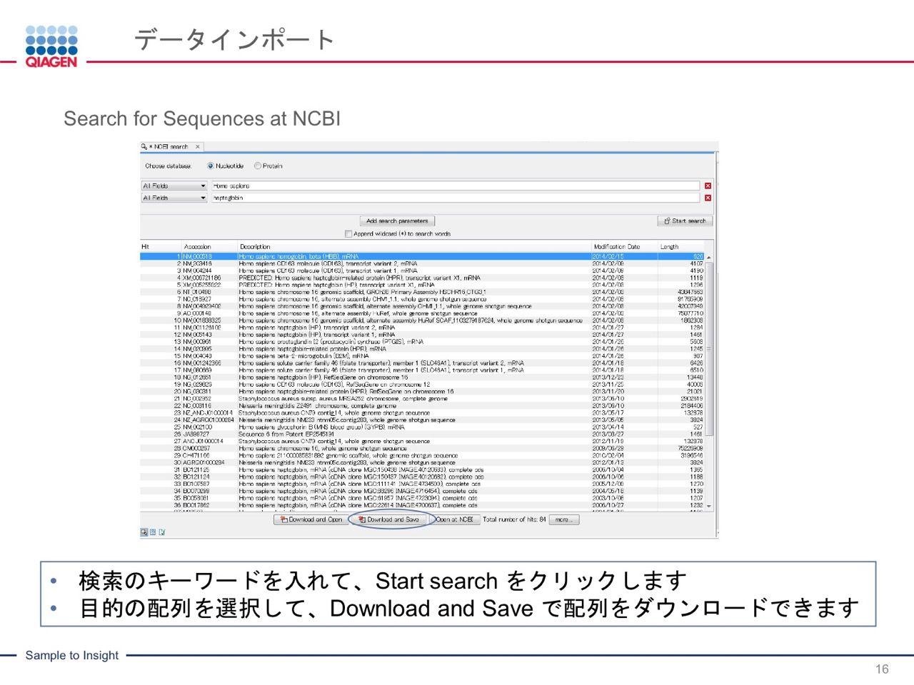 images/AJACSa2_miyamoto_016.jpg