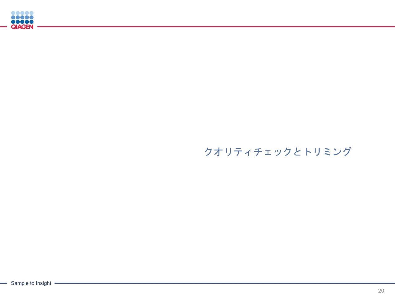 images/AJACSa2_miyamoto_020.jpg
