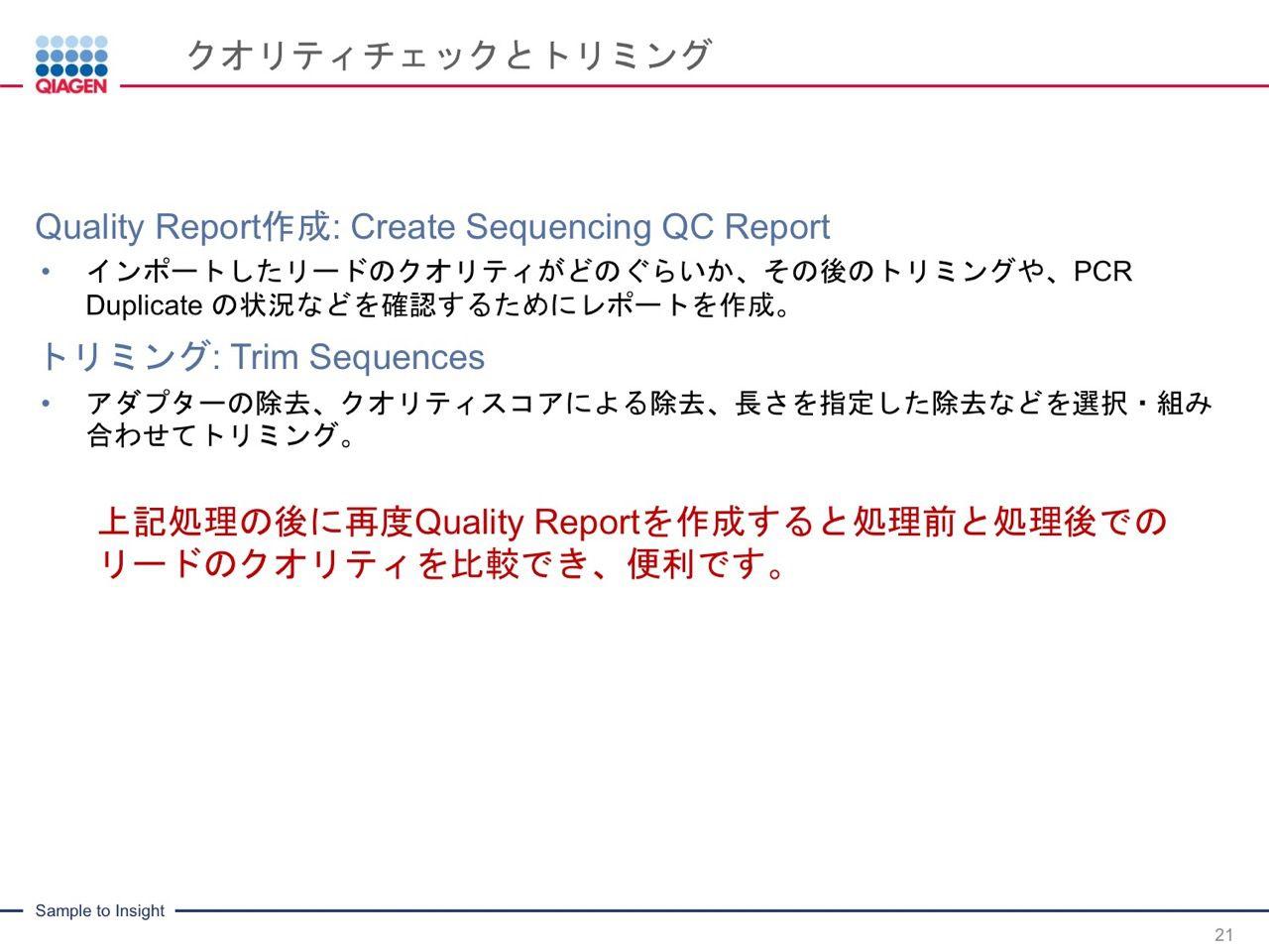 images/AJACSa2_miyamoto_021.jpg