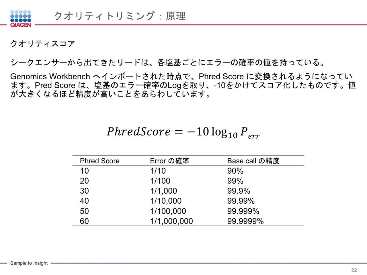 images/AJACSa2_miyamoto_022.jpg