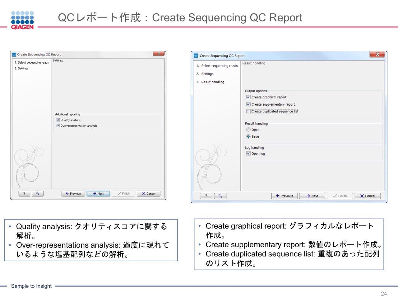 images/AJACSa2_miyamoto_024.jpg