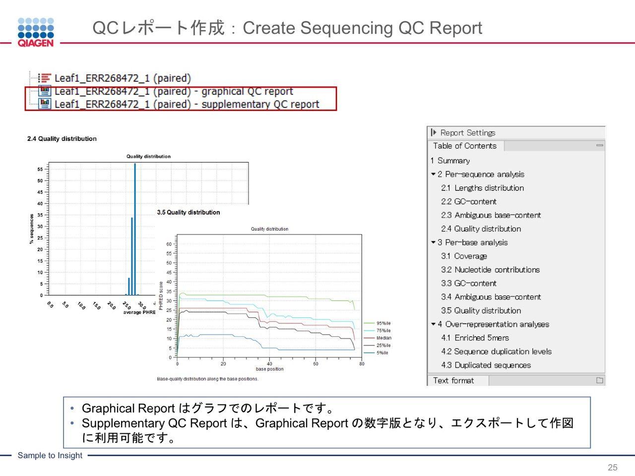 images/AJACSa2_miyamoto_025.jpg