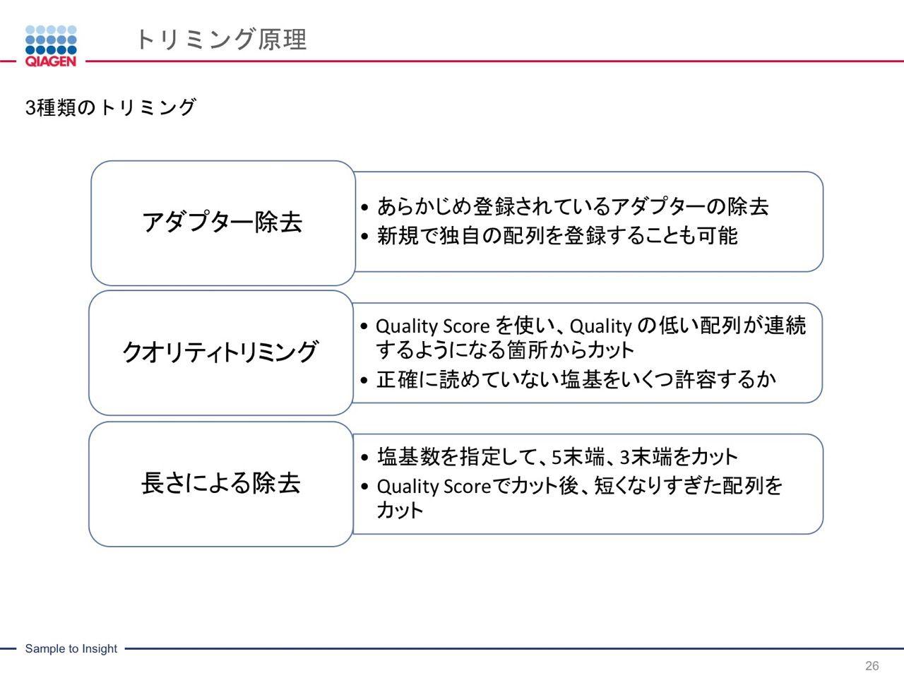 images/AJACSa2_miyamoto_026.jpg