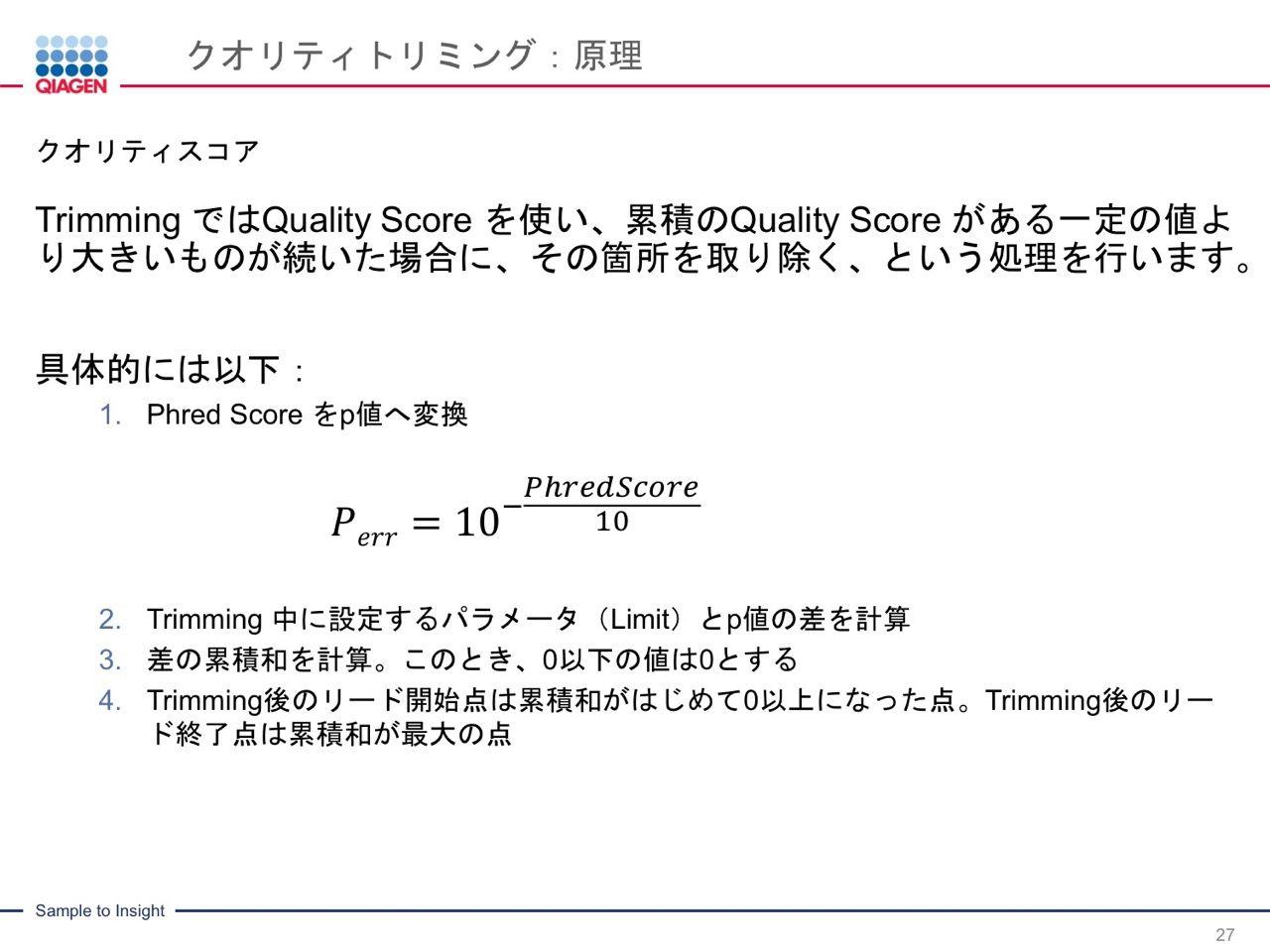images/AJACSa2_miyamoto_027.jpg