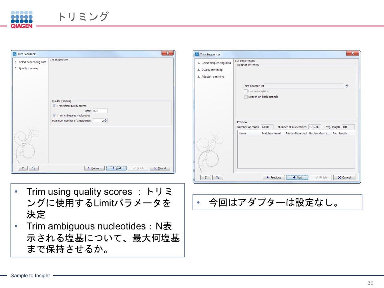 images/AJACSa2_miyamoto_030.jpg