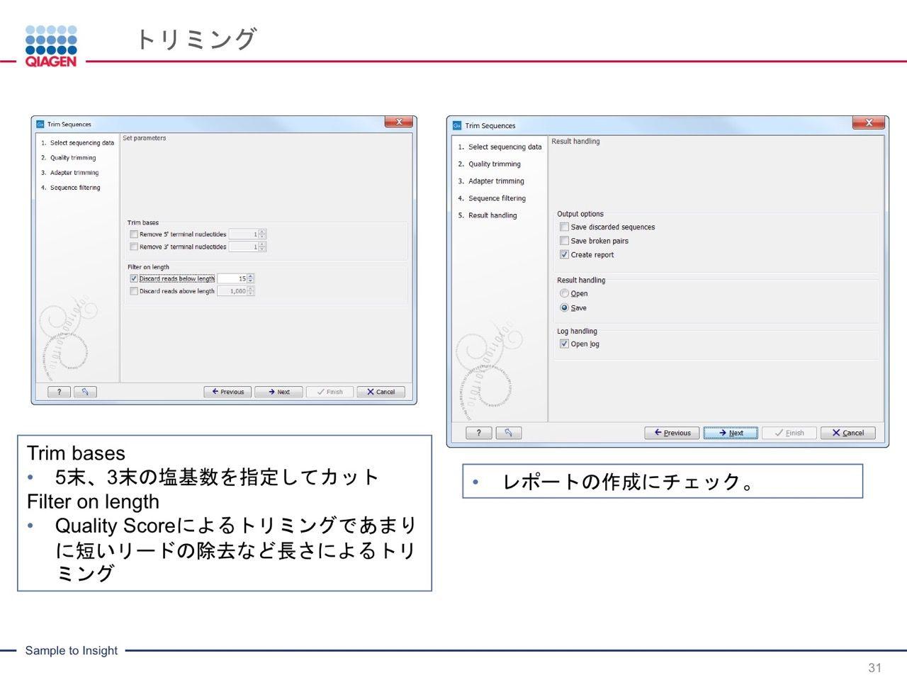 images/AJACSa2_miyamoto_031.jpg