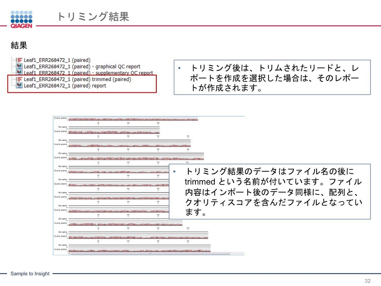 images/AJACSa2_miyamoto_032.jpg