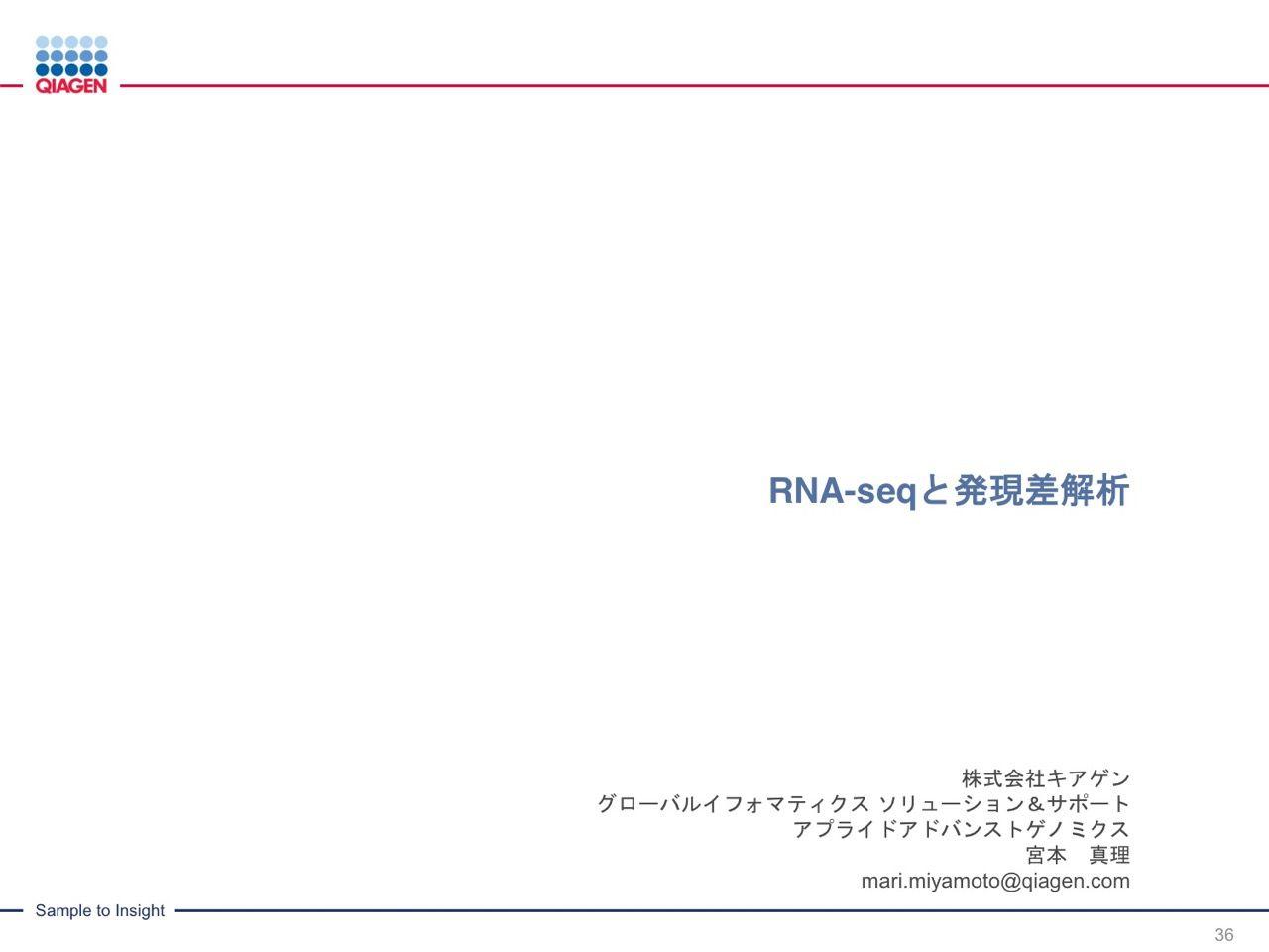 images/AJACSa2_miyamoto_036.jpg