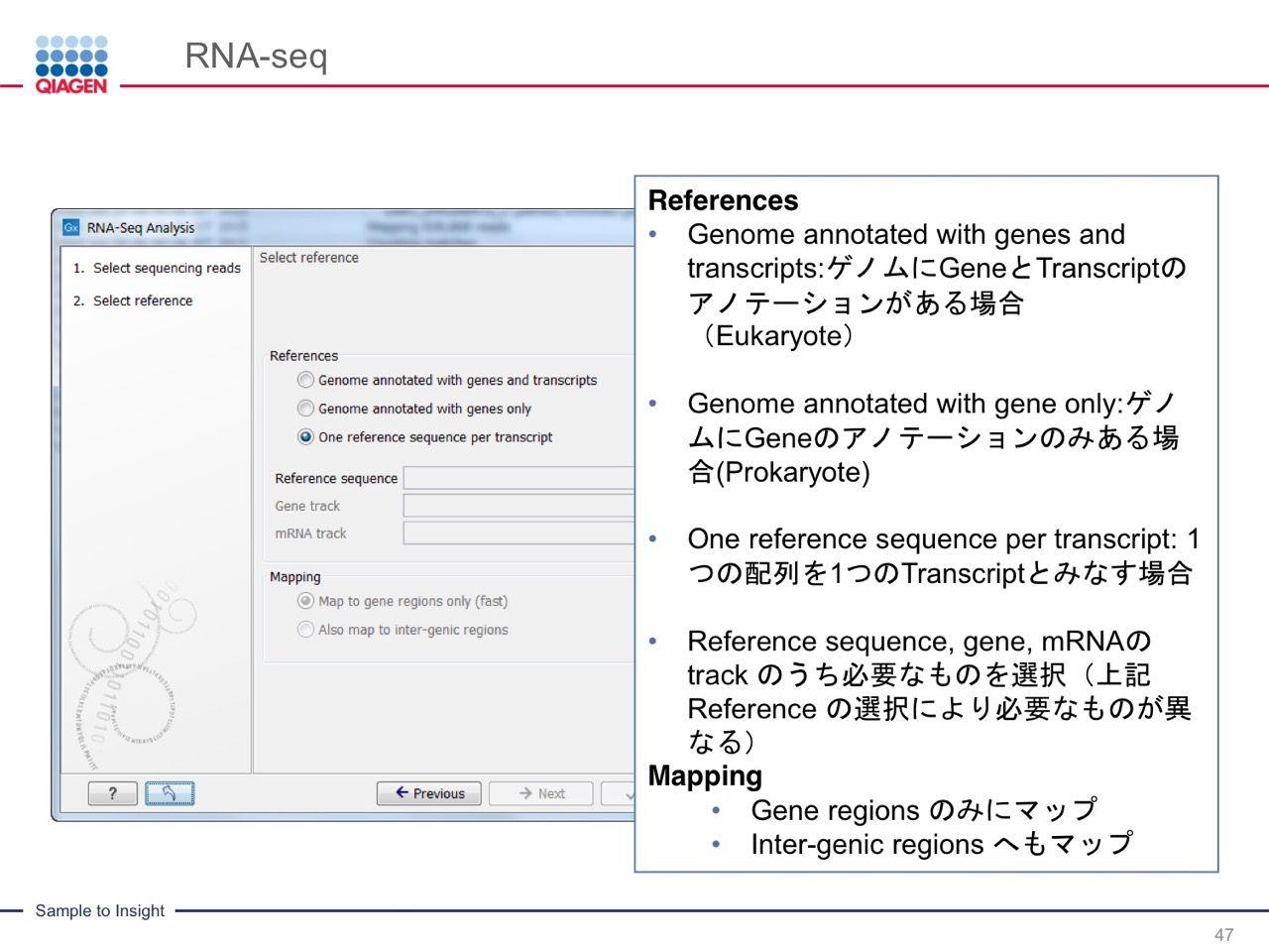 images/AJACSa2_miyamoto_047.jpg