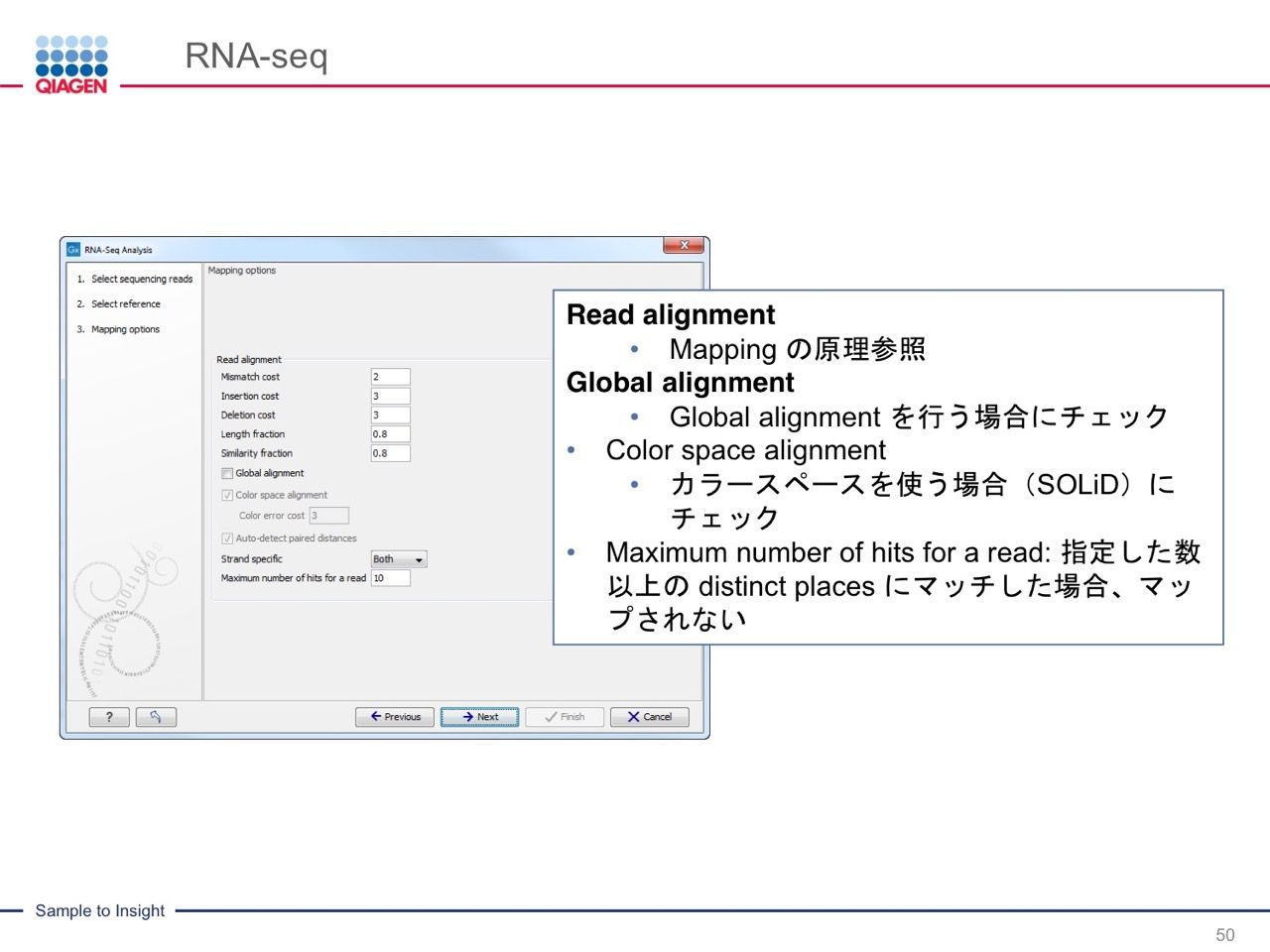images/AJACSa2_miyamoto_050.jpg