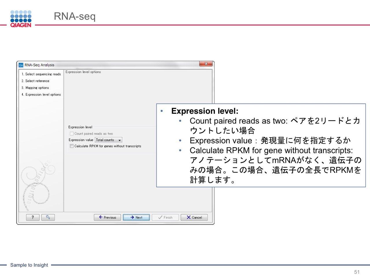 images/AJACSa2_miyamoto_051.jpg