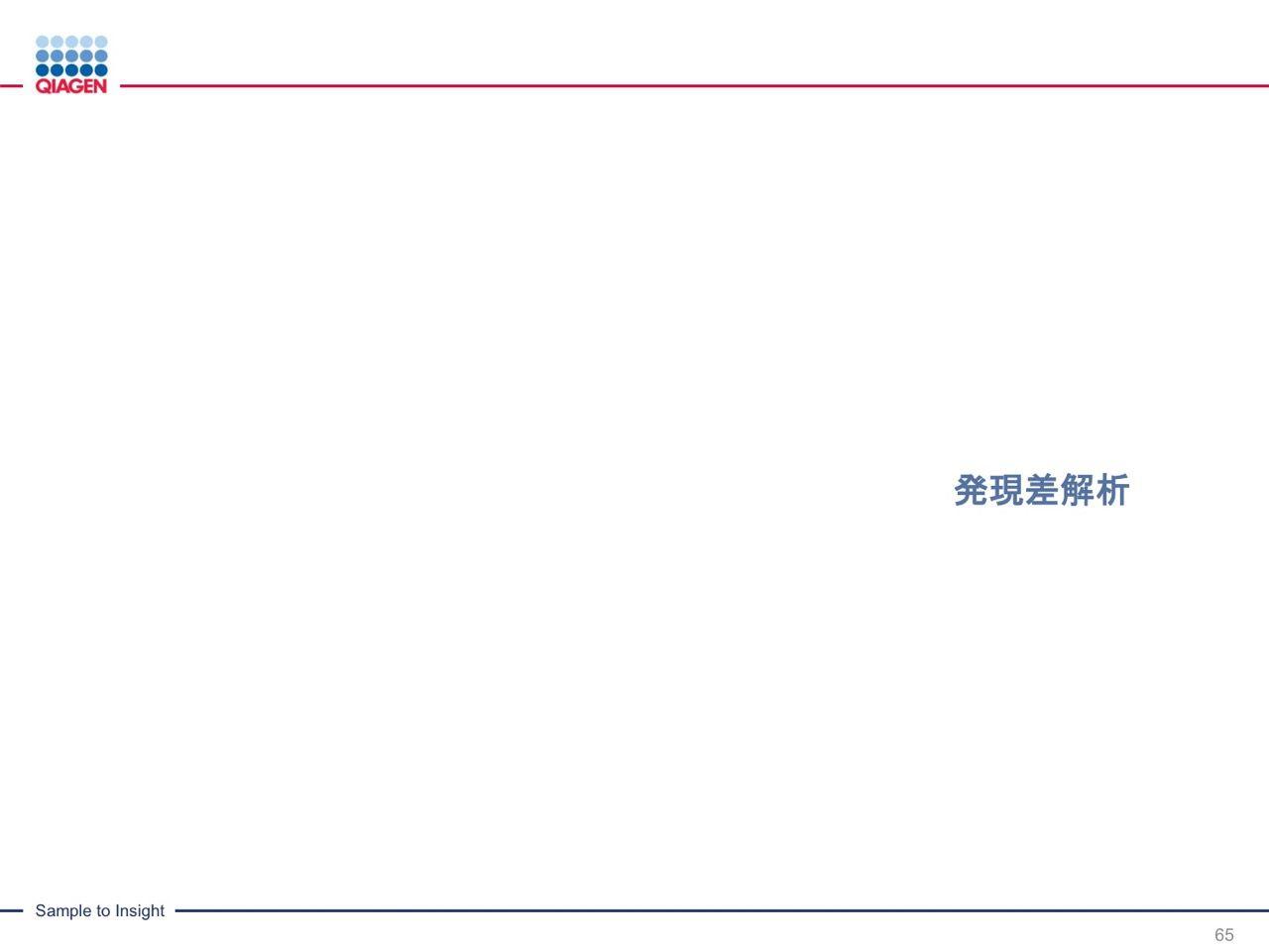 images/AJACSa2_miyamoto_065.jpg