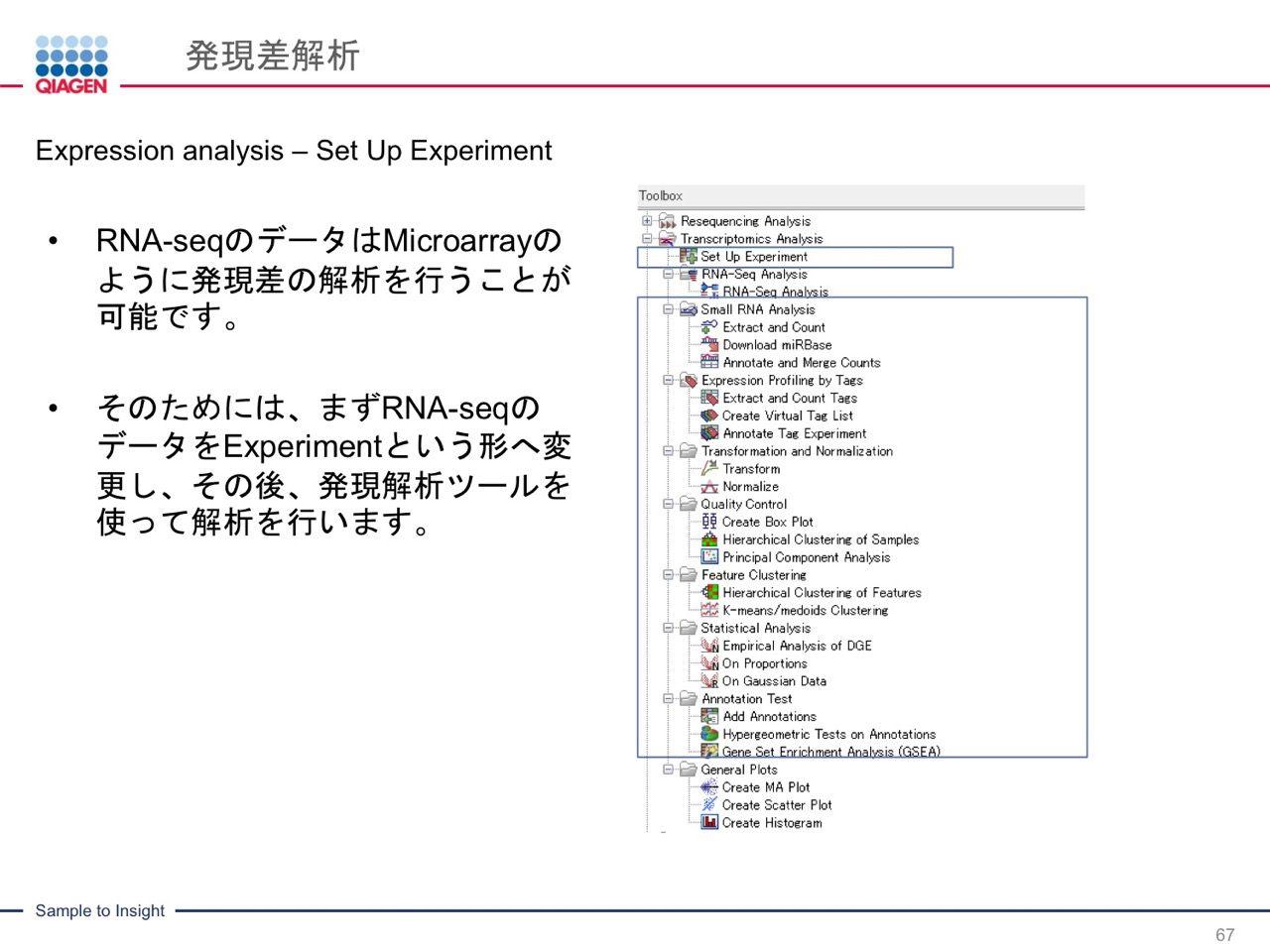 images/AJACSa2_miyamoto_067.jpg