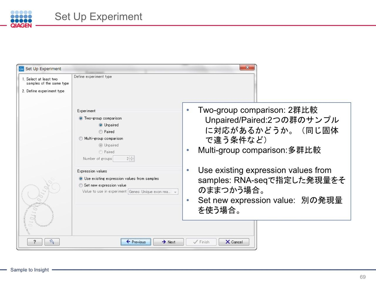 images/AJACSa2_miyamoto_069.jpg