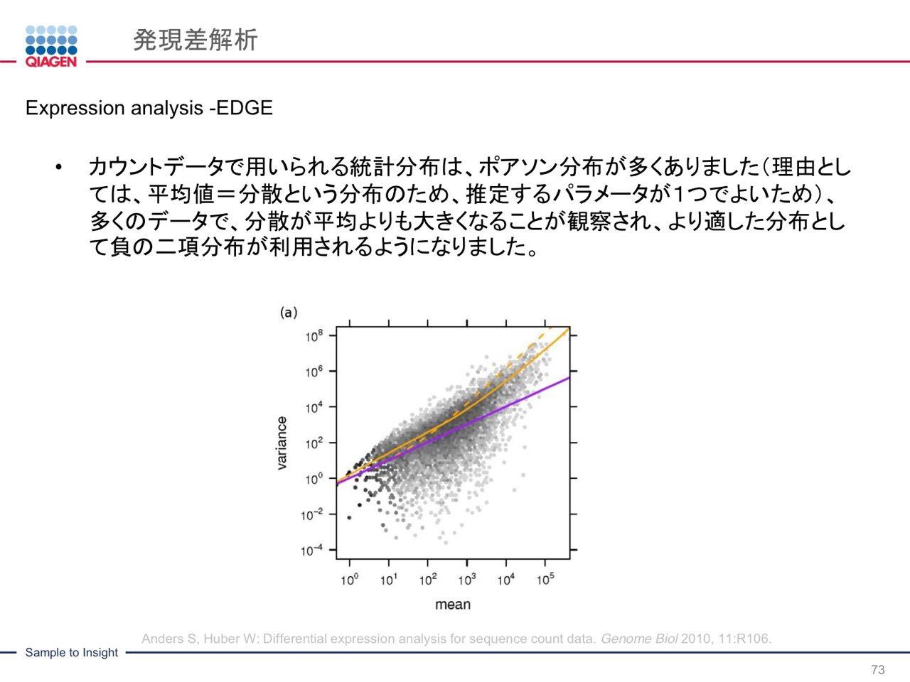 images/AJACSa2_miyamoto_073.jpg