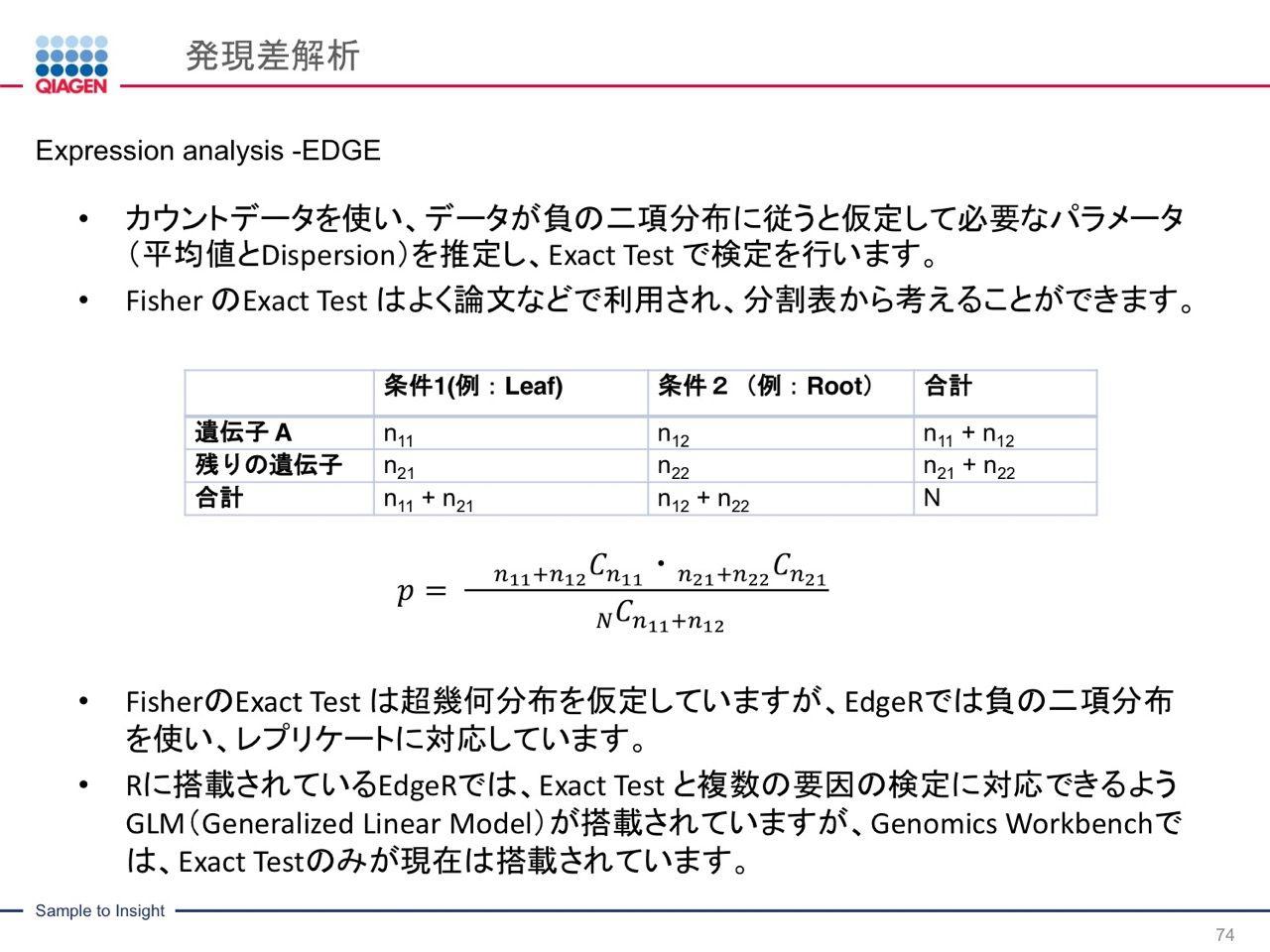 images/AJACSa2_miyamoto_074.jpg