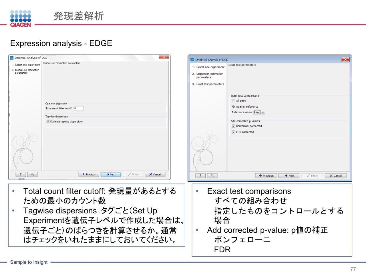 images/AJACSa2_miyamoto_077.jpg