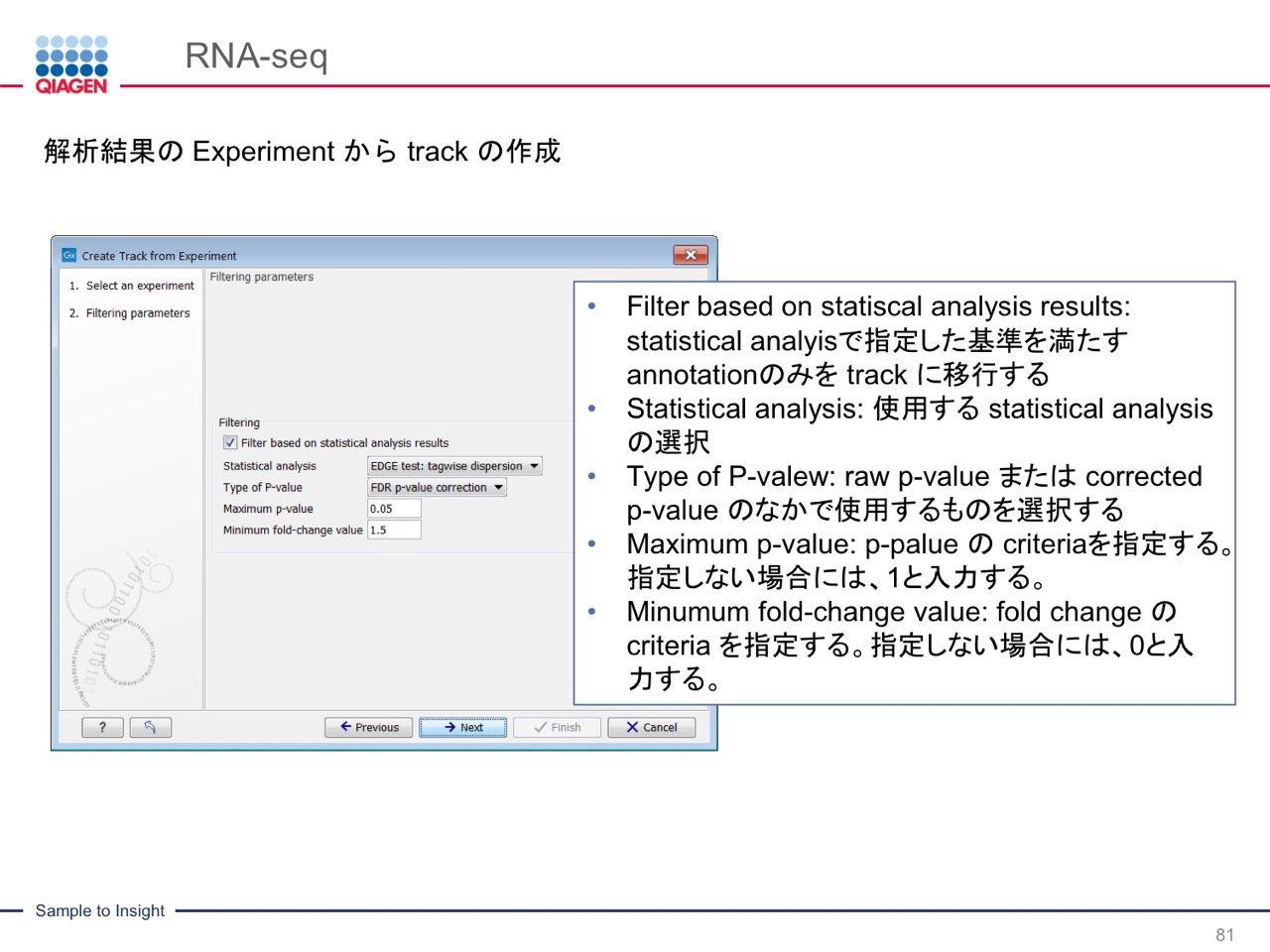 images/AJACSa2_miyamoto_081.jpg