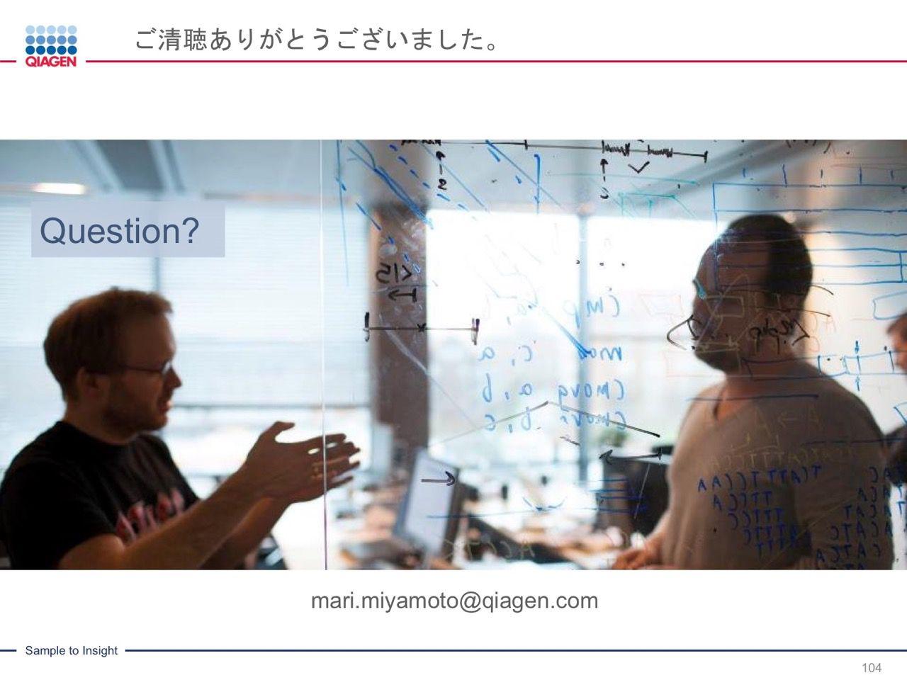 images/AJACSa2_miyamoto_104.jpg