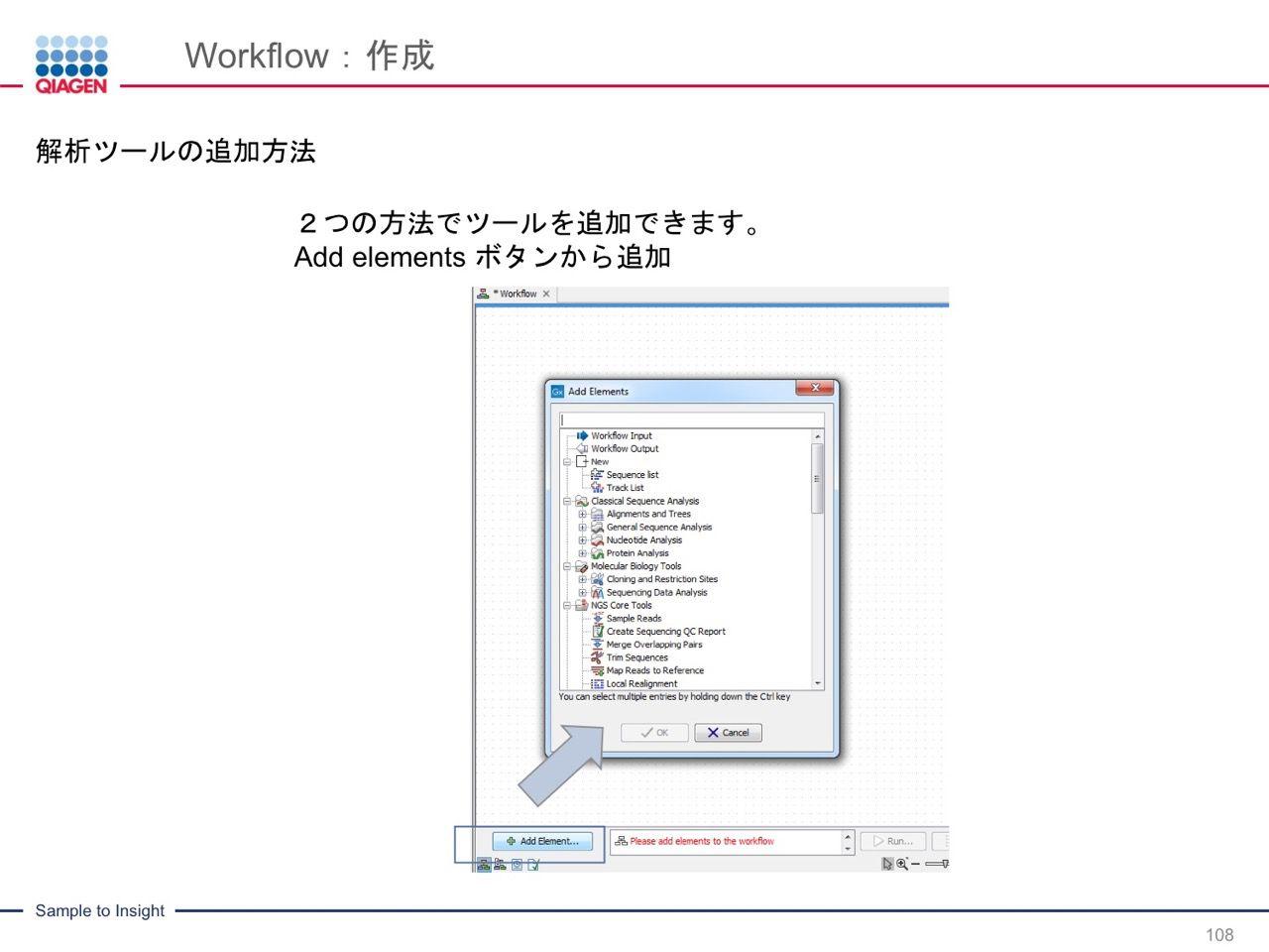 images/AJACSa2_miyamoto_108.jpg