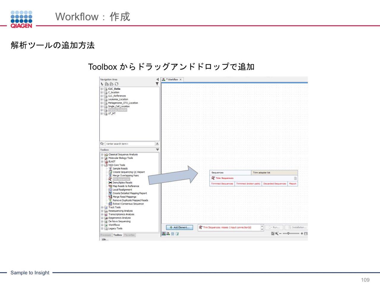 images/AJACSa2_miyamoto_109.jpg