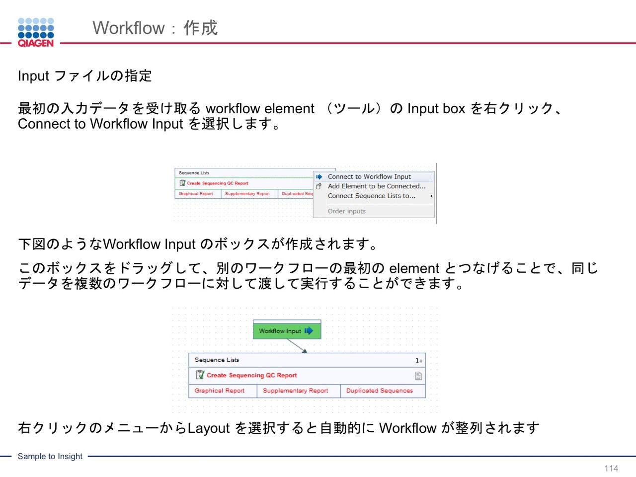 images/AJACSa2_miyamoto_114.jpg