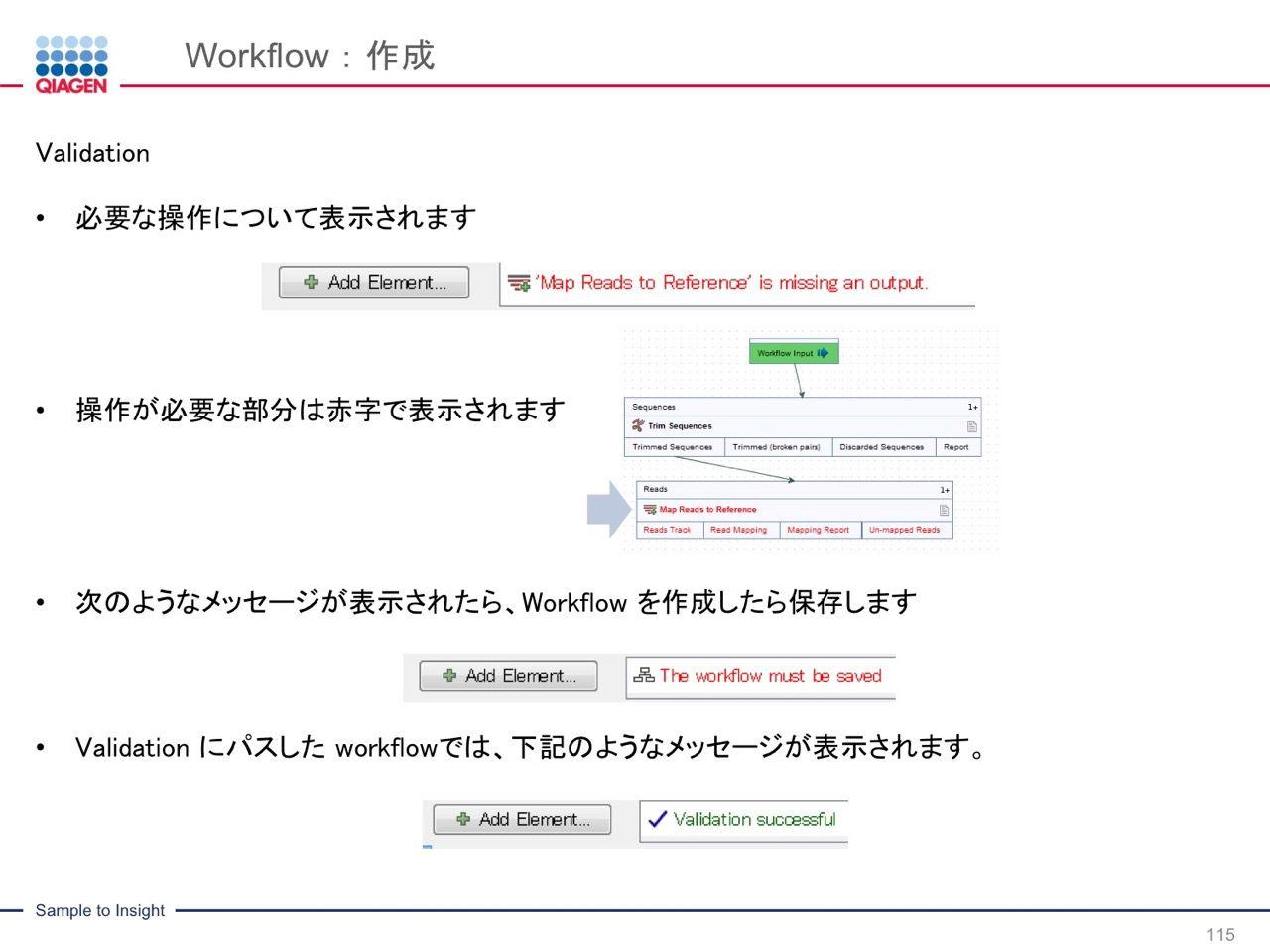 images/AJACSa2_miyamoto_115.jpg