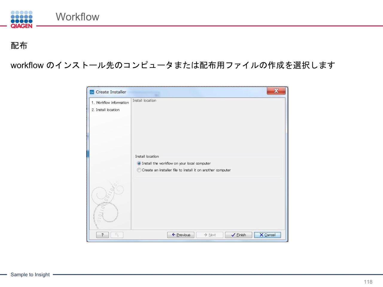 images/AJACSa2_miyamoto_118.jpg