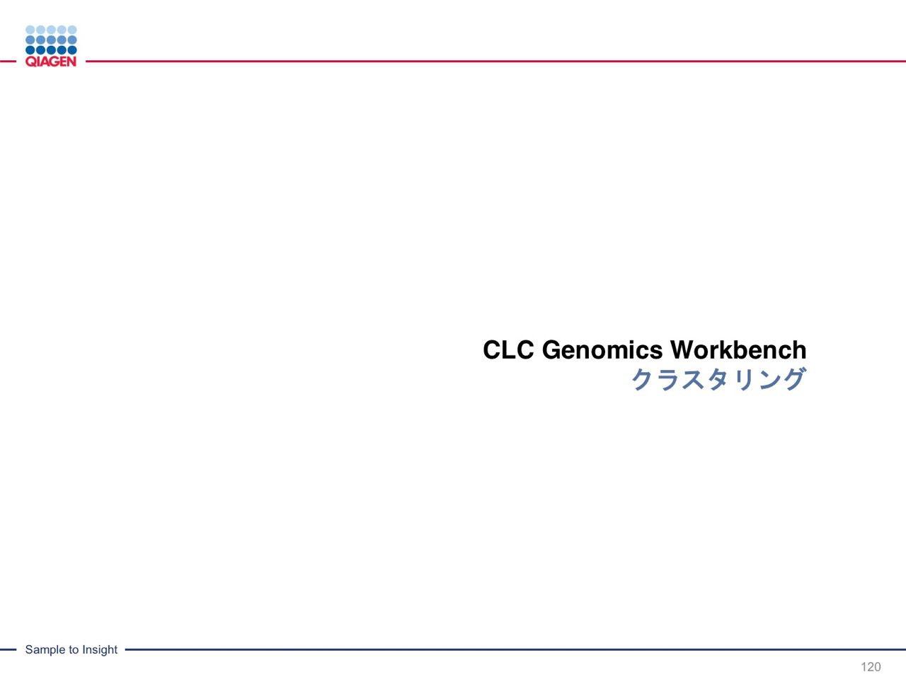 images/AJACSa2_miyamoto_120.jpg