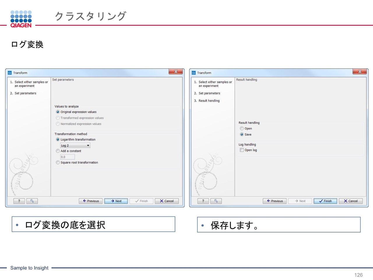 images/AJACSa2_miyamoto_126.jpg