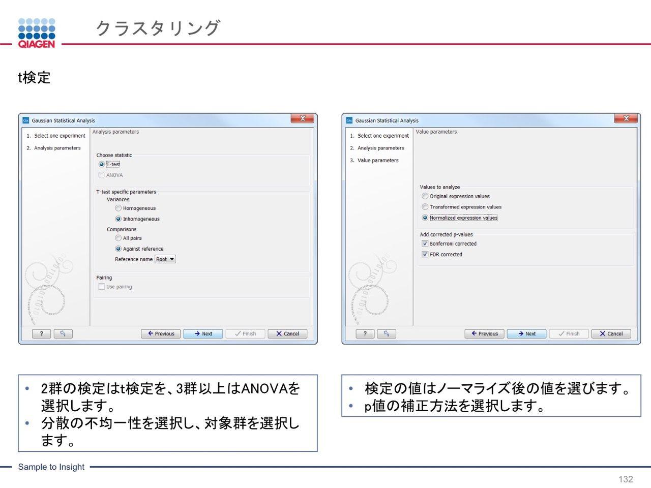 images/AJACSa2_miyamoto_132.jpg