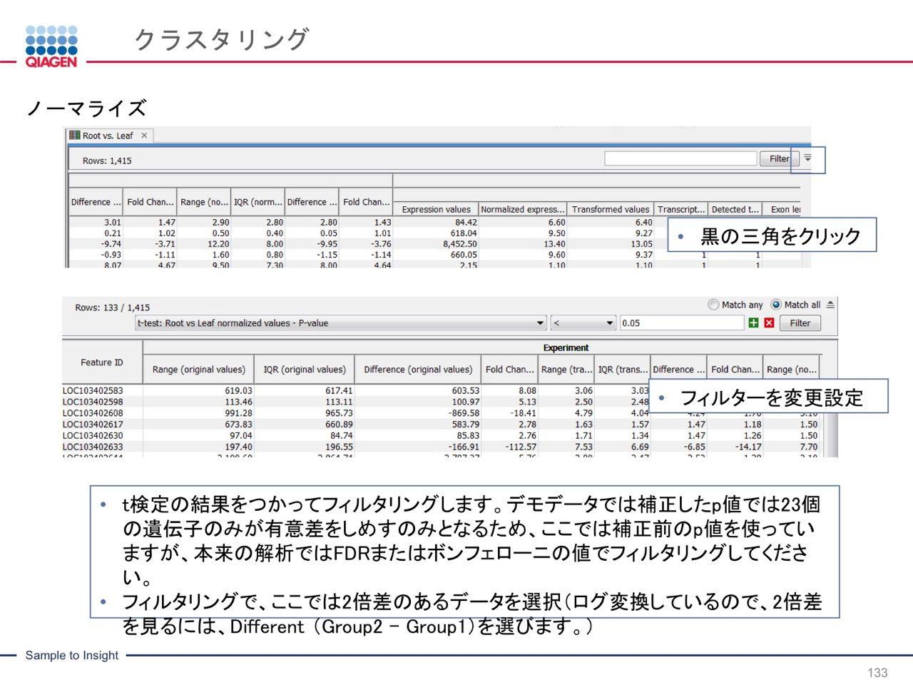 images/AJACSa2_miyamoto_133.jpg